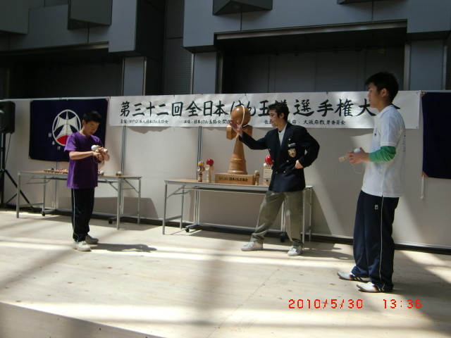 大阪 宍戸諒輔(四段)