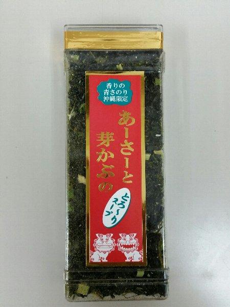あーさーと芽かぶのとろ〜りスープ   85g ¥750(税込)