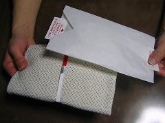 5 薄紙の袋だけを引き抜いて、完成です。