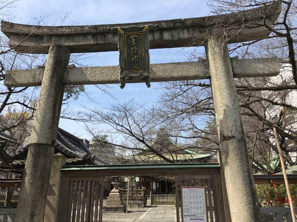 大津祭のまちを知る民俗文化散走(3h)