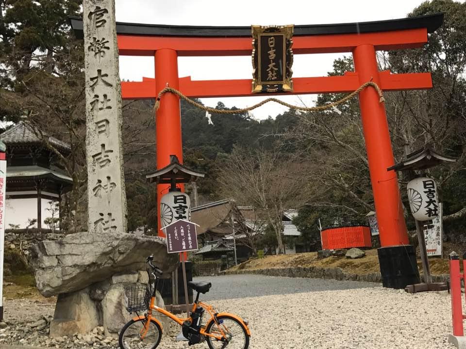 日吉山王祭のまちを知る民俗文化散走(3h)