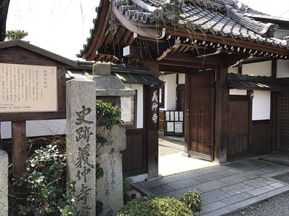 旧東海道と膳所城下町をめぐる歴史街道散走 (3h)