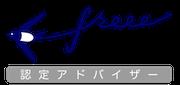 freee認定アドバイザー 石上税理士事務所