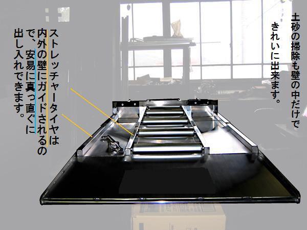 スライド棺台