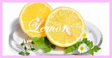 レモン系の香り