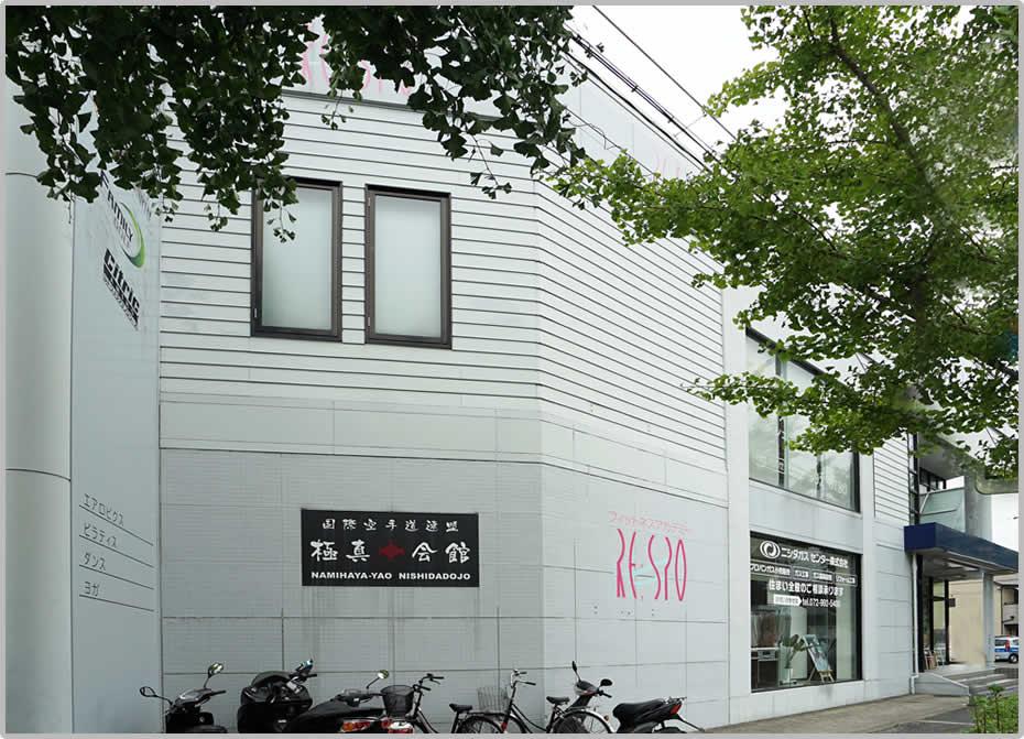 ニシダカスセンター・極真会館NAMIHAYA YAO西田道場・フィットネスアカデミーリスモ様に導入