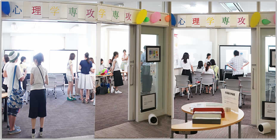 大阪 関西大学 社会学部オープンキャンパス