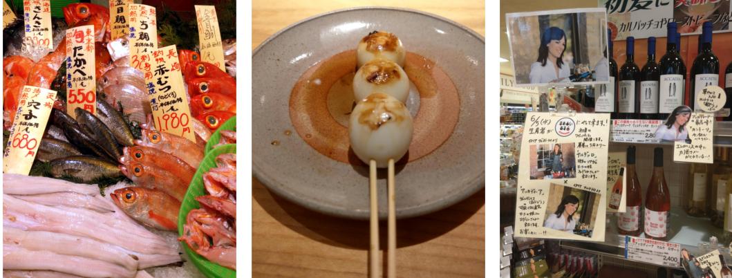 Japanese style. E io che pensavo fosse solo sushi!