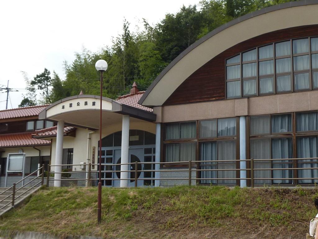 本荘公民館(徒歩7分くらい)