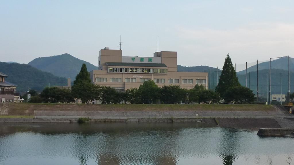 平病院 (徒歩17分くらい)