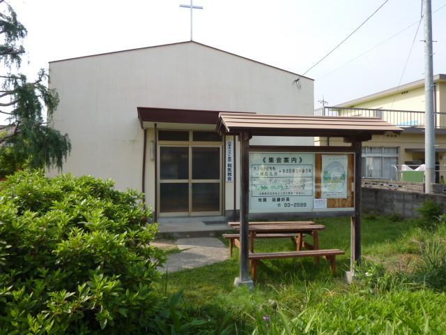 「やすらぎの泉」向かいの日本キリスト教団和気教会