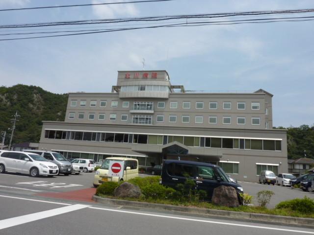 北川病院 (徒歩18分くらい)