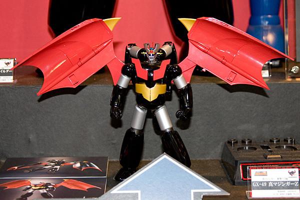 超合金魂GX-49 真マジンガーZ