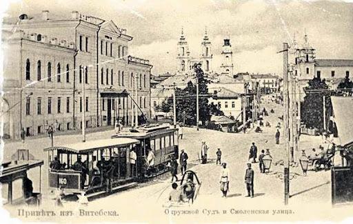 Vitebsk aan het begin van de twintigste eeuw