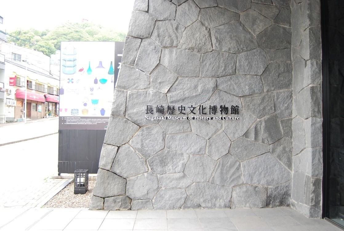 2013年4月24日(水)【第1回】市川森一脚本賞  授賞記念祝賀会(長崎)