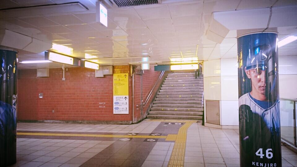 ① 地下鉄関内駅「3番出口」へ
