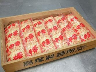 5食入り中華麺(箱詰め)