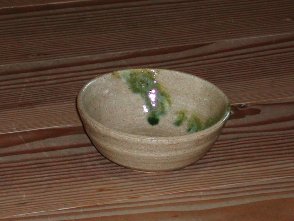 織部流し 小鉢