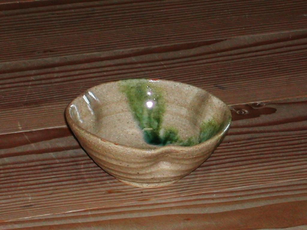 織部流し くぼみ小鉢