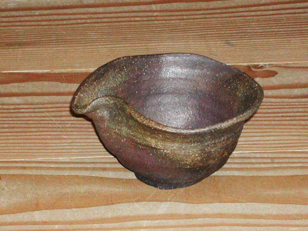 片口小鉢(炭化焼き締め)