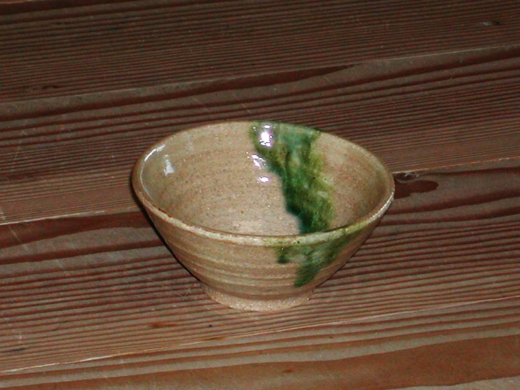 織部流し 茶碗