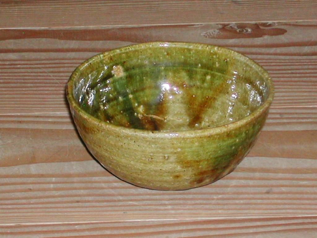 茶碗(黄瀬戸釉)