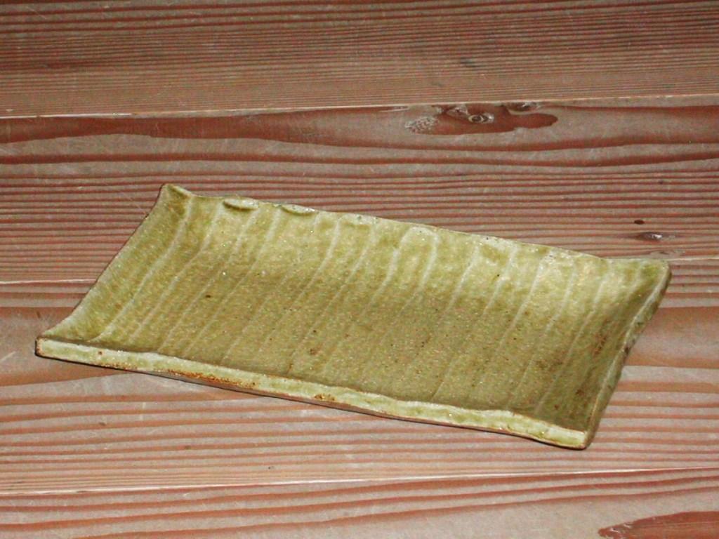 角皿(黄瀬戸)