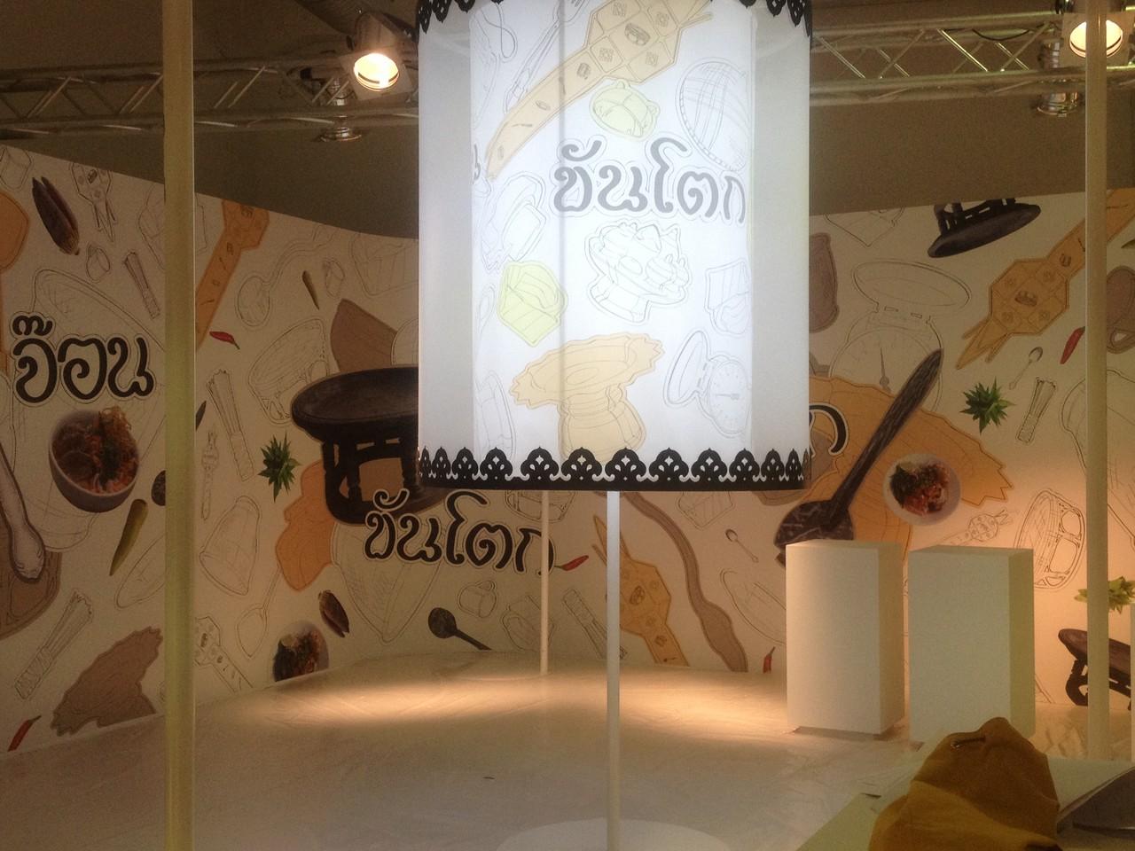 Salone del mobile di Milano padiglione della Thailandia