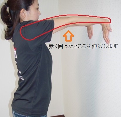 簡単ストレッチ!肩・腕・手首・指の疲れやコリに効果的!