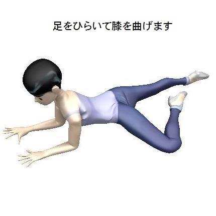 腰痛、背痛、肩こり、ストリッチ画像2