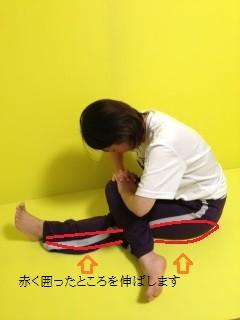 太もも~ふくらはぎストレッチ、足がつらないために!、ランニングの前にどうでしょうか?