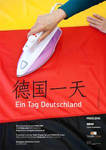 Mit Ausstellungen in Deutschland, Afghanistan, China, ...