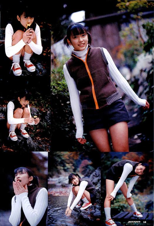 星座 水瓶_黒川芽以 - U-15ジュニアアイドルのホームページ