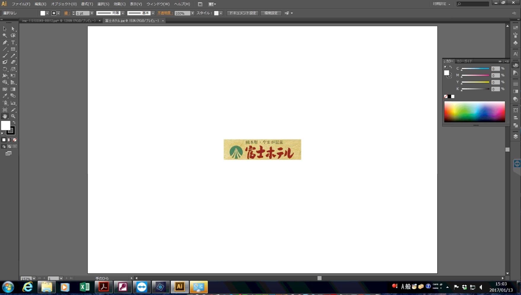 保存したJPEGファイルを今度はイラストレーターで開きます。