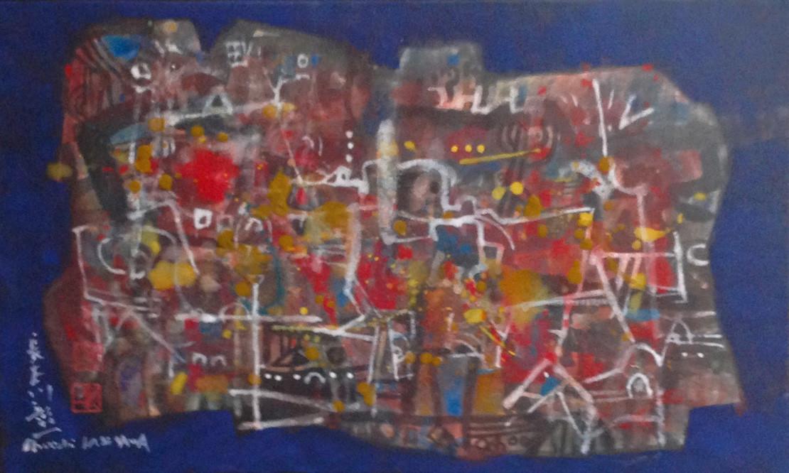 """"""" Concentration"""" peinture japonaise - format 30 x 50 cm"""