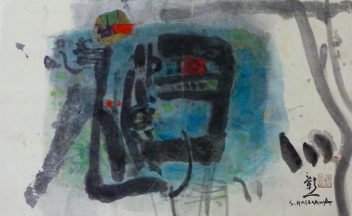 """"""" Introspection"""" aquarelle - format 30 x 48 cm"""