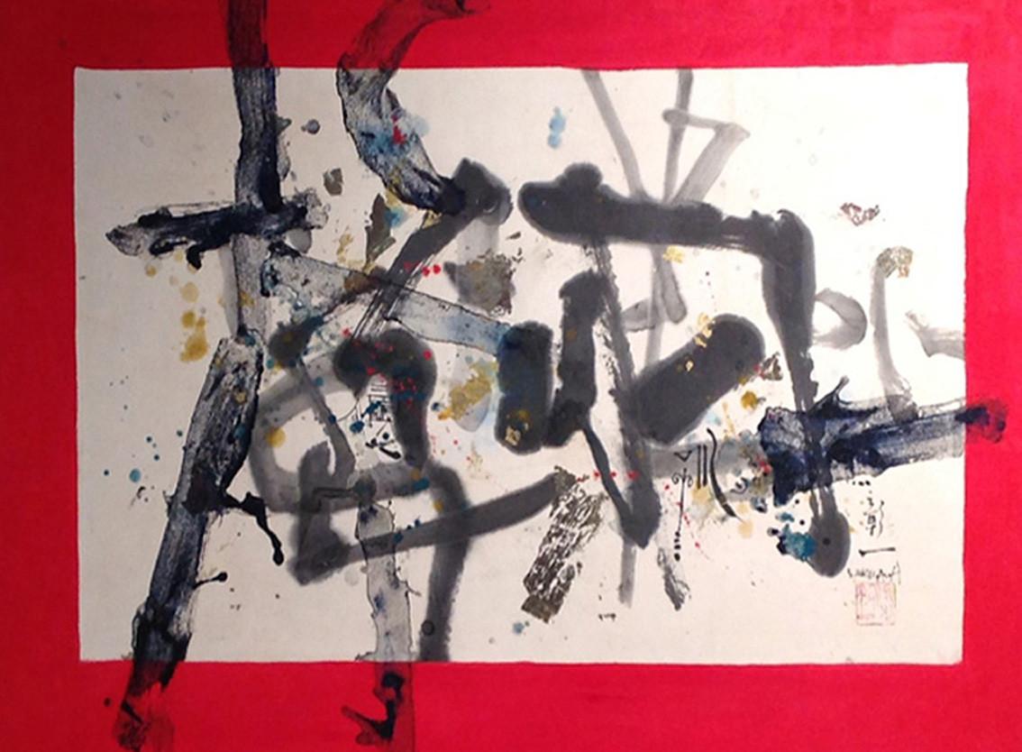 """"""" Evocations orientales """" peinture japonaise - format 73 x 100 cm"""