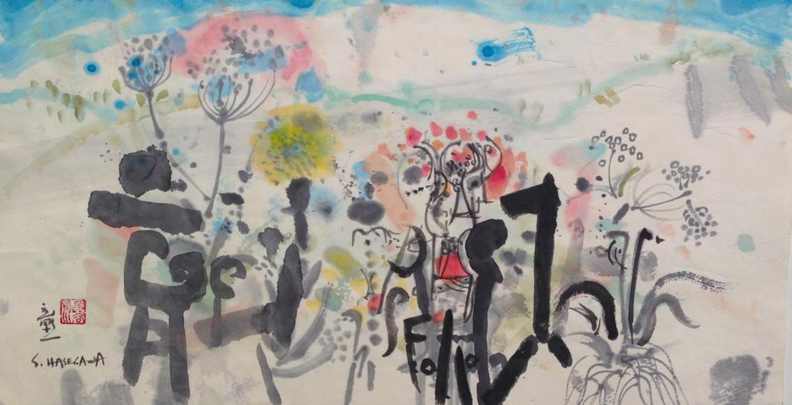 """""""Fleurs de vie """" aquarelle - format 56 x 29 cm"""