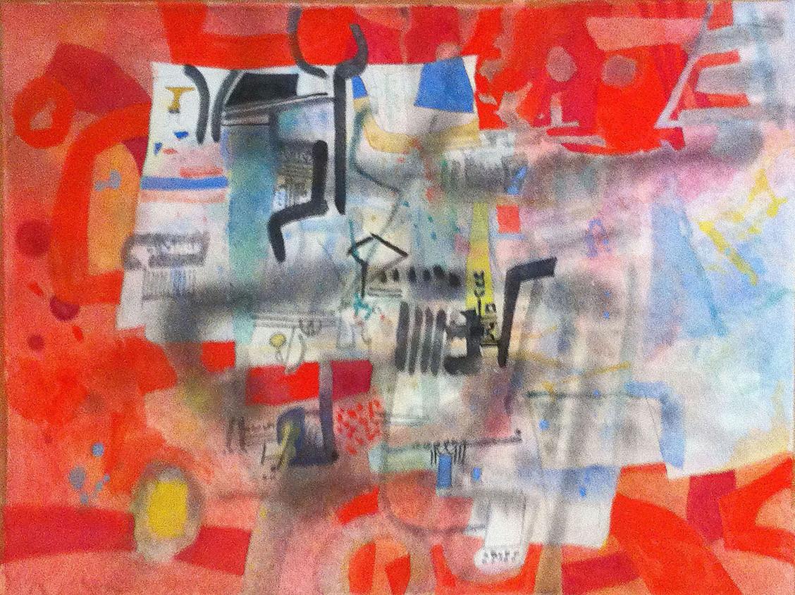 """"""" Murmure de soi"""" aquarelle - format  48 x 63 xm"""