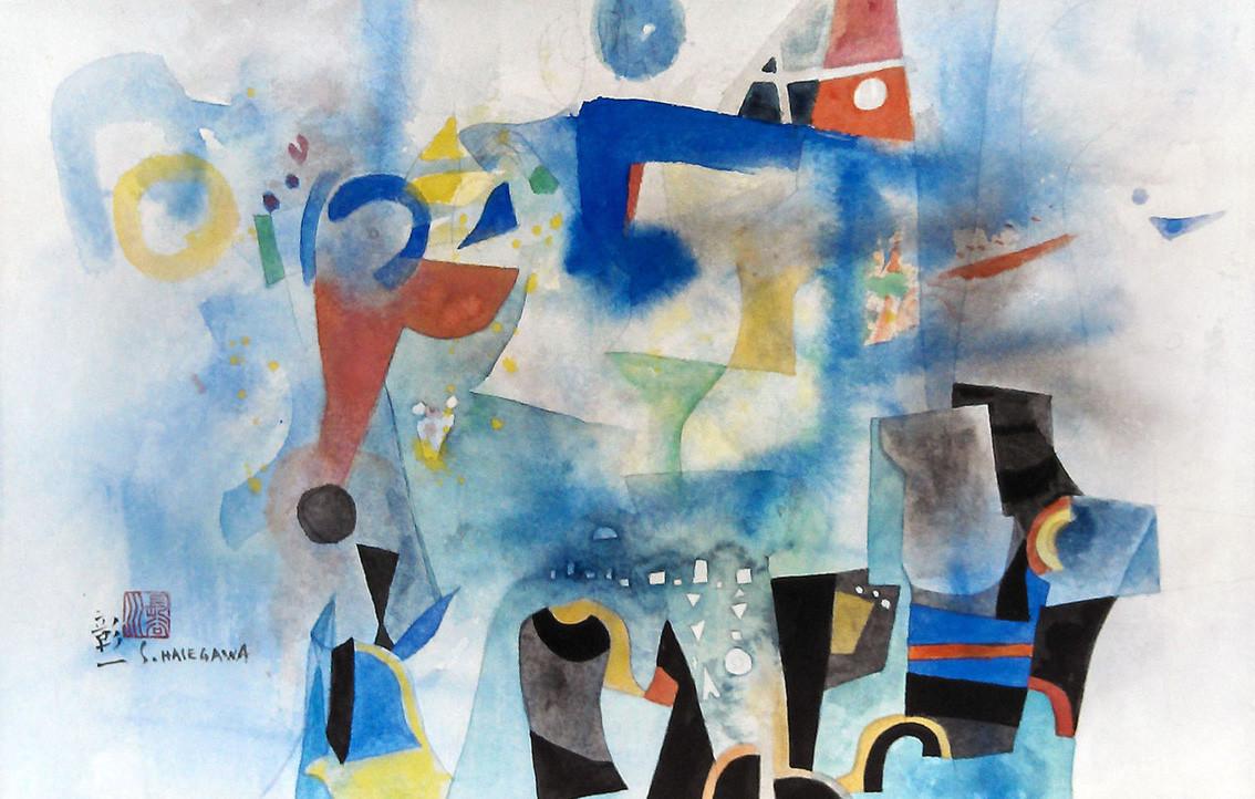 """"""" Symphonie en bleue """" aquarelle - format 31 x 49 cm"""