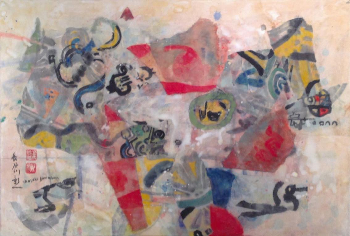 """"""" """" Reverie colorée"""" peinture japonaise - format 54 x 81 cm"""