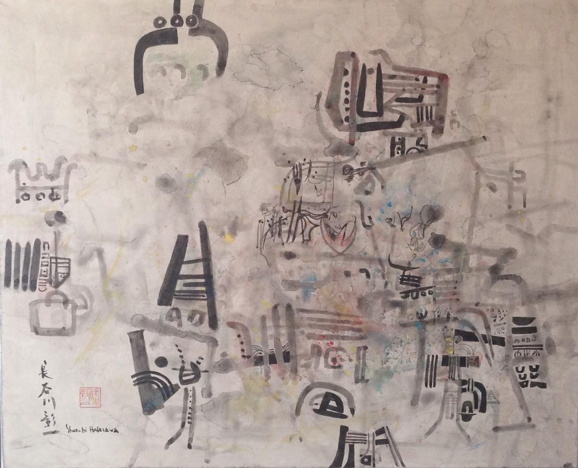 """"""" Les miystères de l'Orient"""" peinture japonaise - format 81 x 100 cm"""