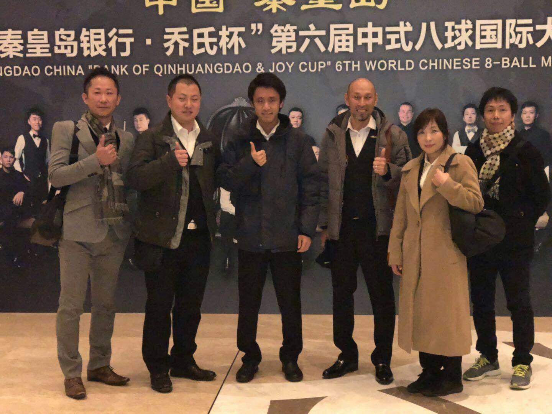 チームジャパン、中国は秦皇島のシャングリラにて