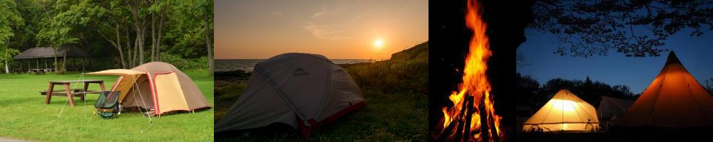 『キャンプ』『グランピング』で自然に触れてリフレッシュ