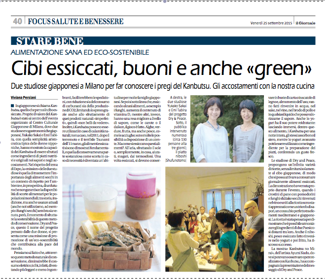 イタリアの新聞で紹介されました