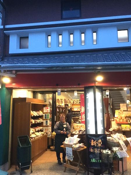 埼玉屋本店と長谷部美野子さん
