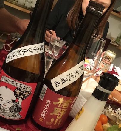 山形県鶴岡市のメンバーからの美味しいお酒の差し入れ!