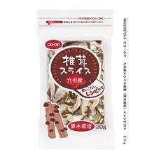 九州産椎茸スライス(原木栽培)20g入り