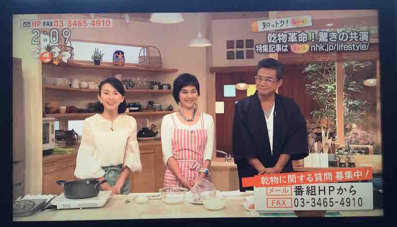 NHK「ごごナマ」(2018)
