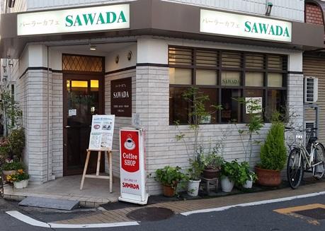 パーラーカフェ SAWADA